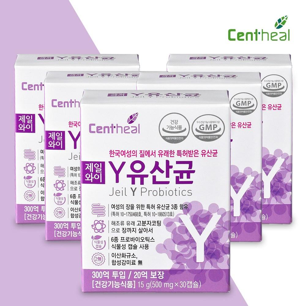 [쎈트힐] 3박스 구매시 선물포장 여성유산균 질유산균 프로바이오틱스&제일Y유산균 500mg 30정, 30캡슐, 5개