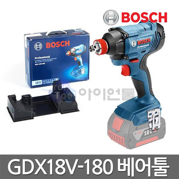 [보쉬] 충전임팩드라이버 GDX18V-180 베어툴/렌치겸용