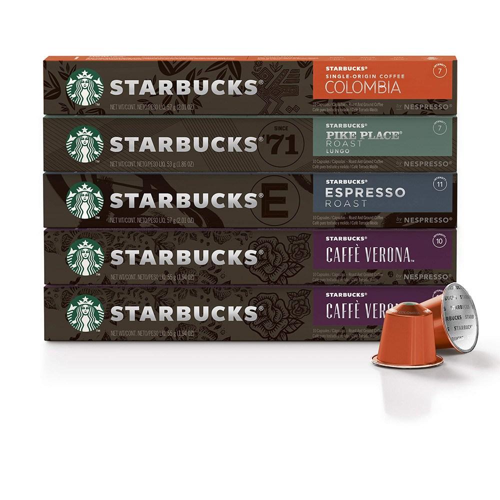 스타벅스 Starbucks by Nespresso Intense Variety Pack 네스프레소 인텐스 버라이어티 팩 50 캡슐 1세트, 1ml