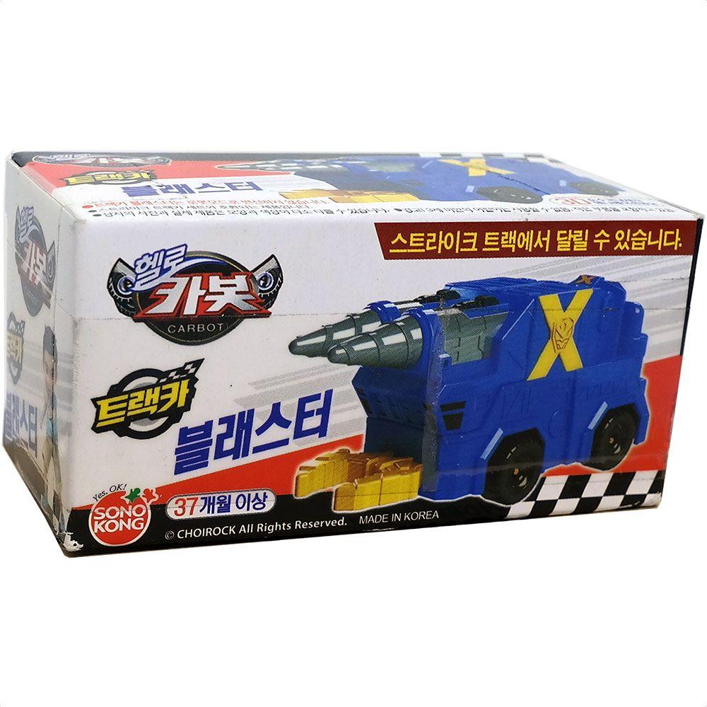 라다몰 [헬로카봇 트랙카 블래스터 캐릭터 로봇 장난감 ] 작동완구 발날완구 유아장난감 RC장난감