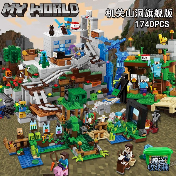 마인크래프트 피규어 장난감 블록 세트 마을 집 소년, 평온 동굴 얼티밋 에디션 1740 pcs