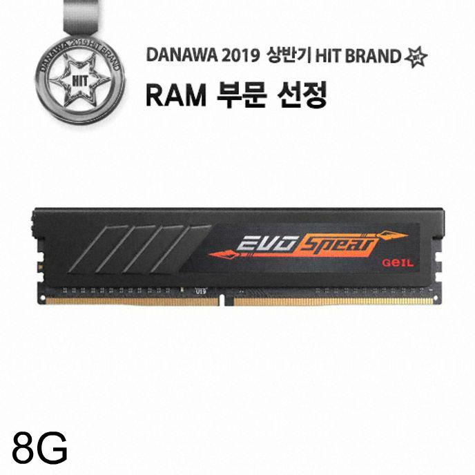 DDR4 8G PC4-24000 CL16 EVO SPEAR