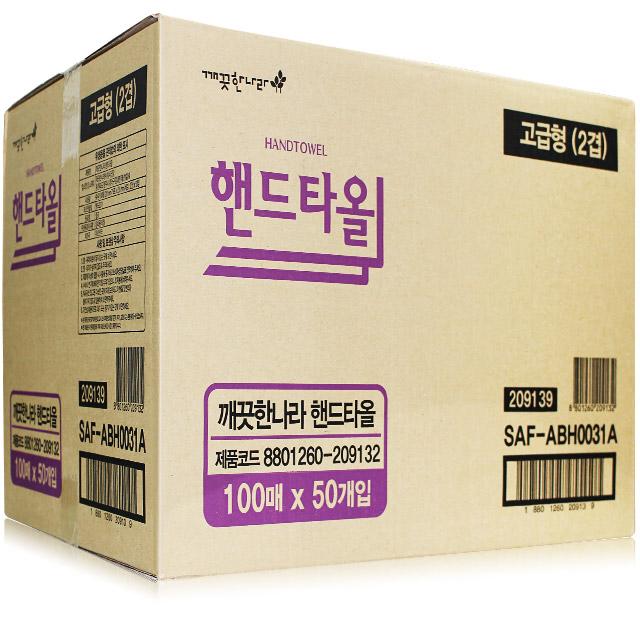 깨끗한나라 고급형 2겹 핸드타올 100매 X 50팩 / 페이퍼타올 핸드타월 페이퍼타월 (POP 4833452010)