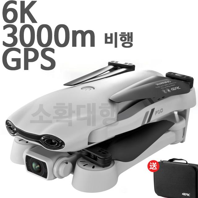 무배 8K 25분비행 드론 플라이 3000m GPS 5G 전용가방 촬영드론 듀얼카메라 가성비끝판왕 s00236, A, 1개