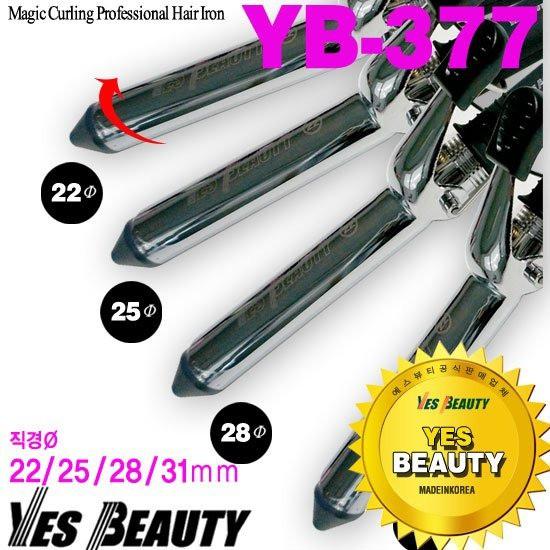 예스뷰티 매직 컬링 헤어 아이롱 전문가용 YB-377, 22mm