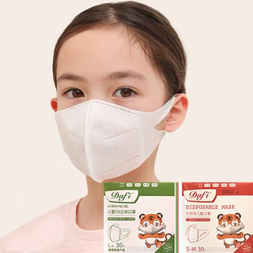 귀편한 어린이마스크(30매) KC인증 정품 호랑이마스크