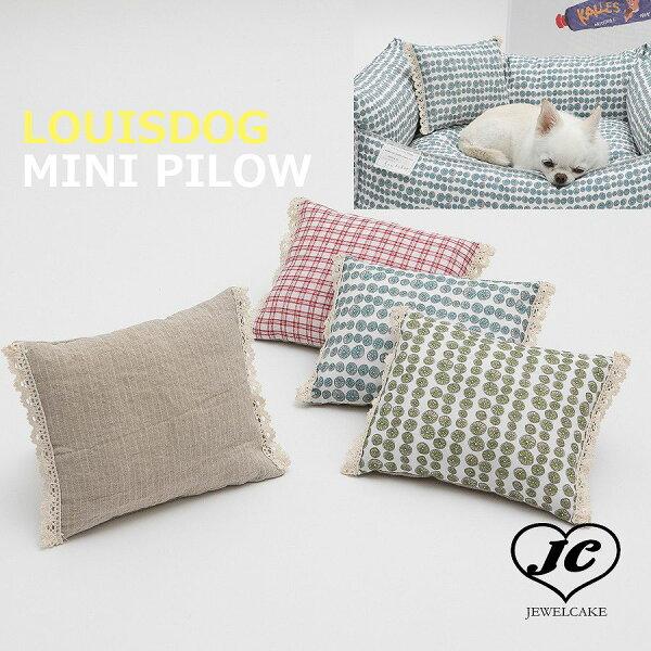 louis dog (루이스 개) miniil low 이집트 면 소재 의 작은 견 침 부 드 러 운 리넨 쿠션., 상세설명참조 상품 문의는 상품 문의란에 적어주세요