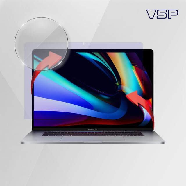 뷰에스피 2020 맥북 프로 16인치 블루라이트 액정+유광 스킨 전신 외부 보호필름 각1매, 1개