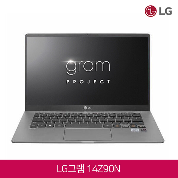 LG전자 10세대 코어i7 윈10탑재 14형 LG 그램 2020년형 14Z90N-VA76K 그레이 정품키스킨 증정, 8GB, SSD 256GB, 포함