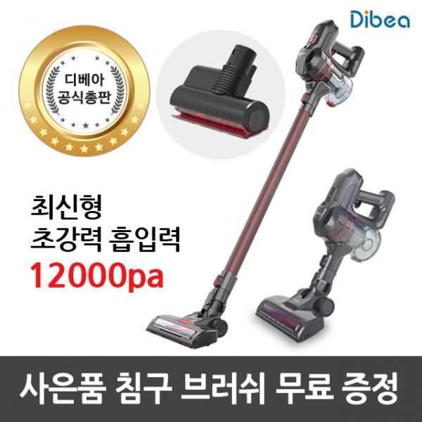 디베아 차이슨 무선청소기 정품 V20플러스(침구브러쉬증정) 핸디청소기