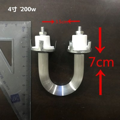 전기히터 4/6/8inch작은태양 난방기 석영 파이프부품 소형 U형발, T01-4inch발광관 부속품