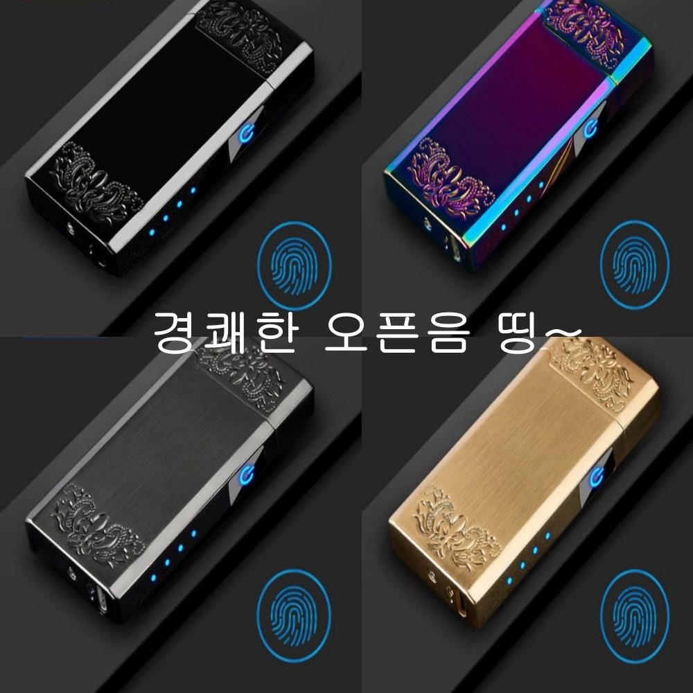 +1 티타늄 USB 플라즈마 전기라이터 터치센서 경쾌함 오픈음 듀퐁라이터, 티타늄 골드