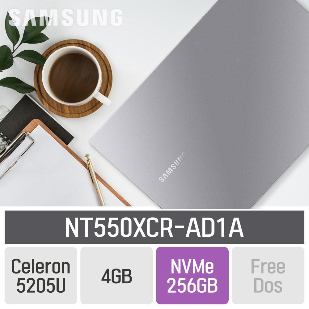 삼성 노트북 플러스 NT550XCR-AD1A [배송메세지에 색상선택!], 4GB, SSD 256GB, 미포함