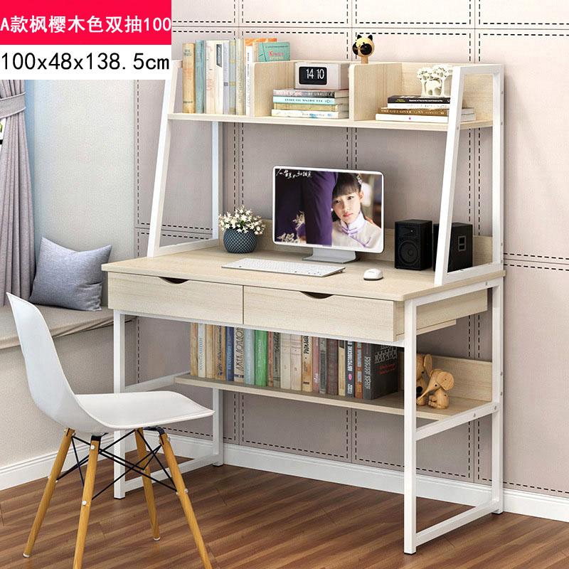 컴퓨터 데스크탑 책상 책장 가구 공간 절약 철제 원룸, A 형 메이플 사쿠라 더블 드로우 100cm
