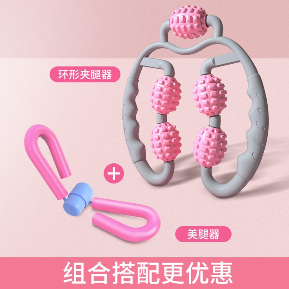 종아리 마사지 롤러 마사지기 하체 허벅지 마사지도구 기계 휴식시간 발 다리 붓기, 페어 리즈 러브 핑크 링 레그 클램프 + 핑크 8 자 레그 클램프-대 가치 조합 요가 콤비, 1개