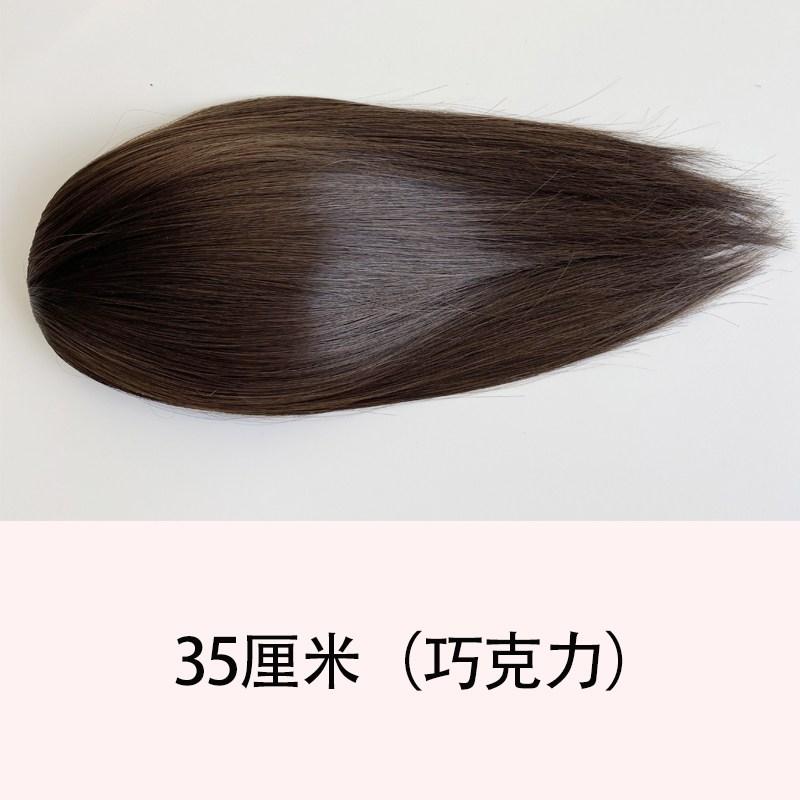 발매 히든 헴라인 여성 뒤통수 증발 재다 정수리 가발받침 볼륨 신기, 1, 35 센치 매트 발매 (초콜렛 )