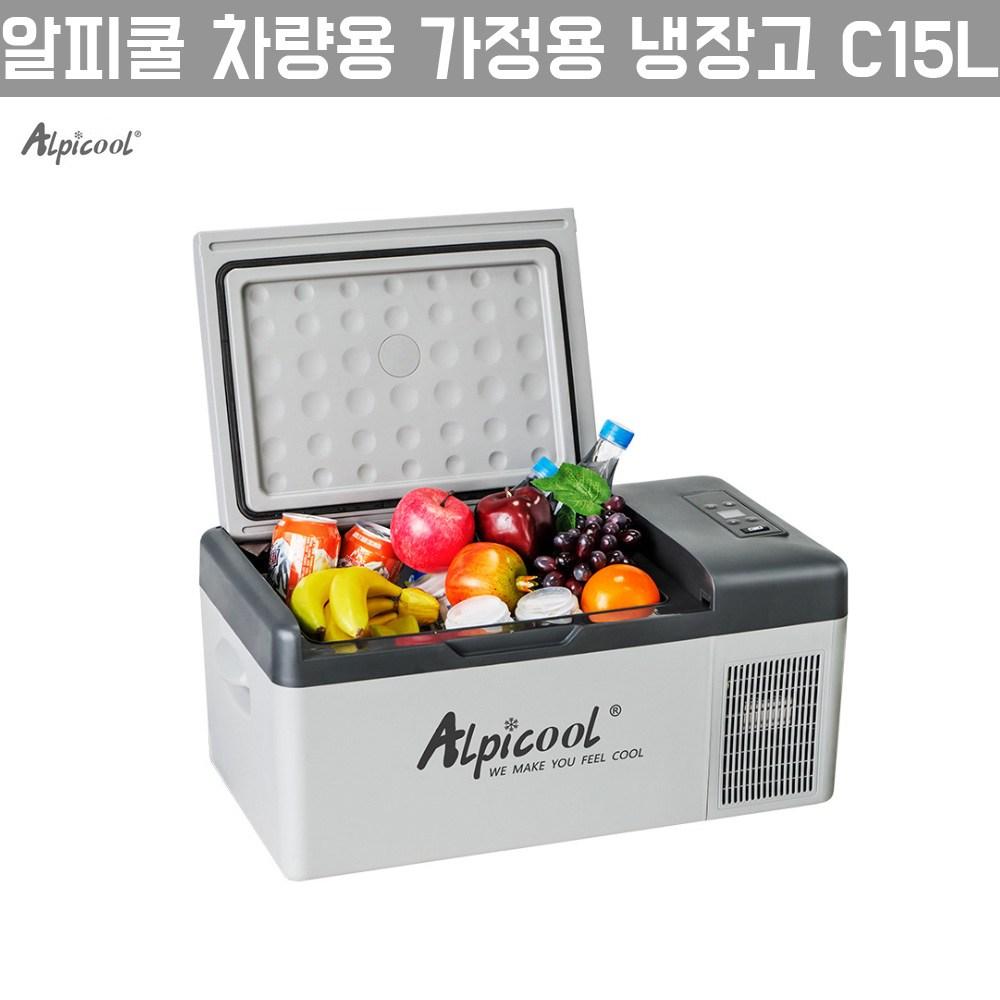 Alpicool 아이스 타이거 알피쿨 차량용 가정용 냉장고 C15L
