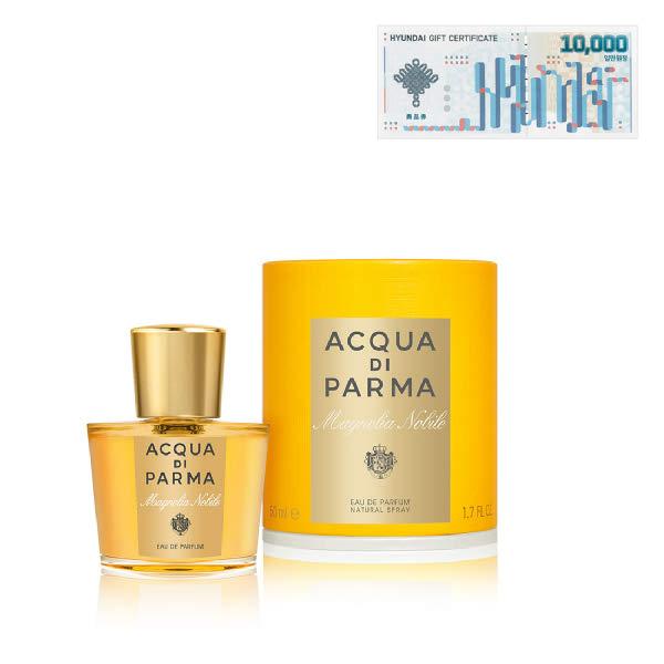 [현대백화점]아쿠아 디 파르마 [1만원상품권] 매그놀리아 노빌레 오 드 퍼퓸 50ml, 단일속성