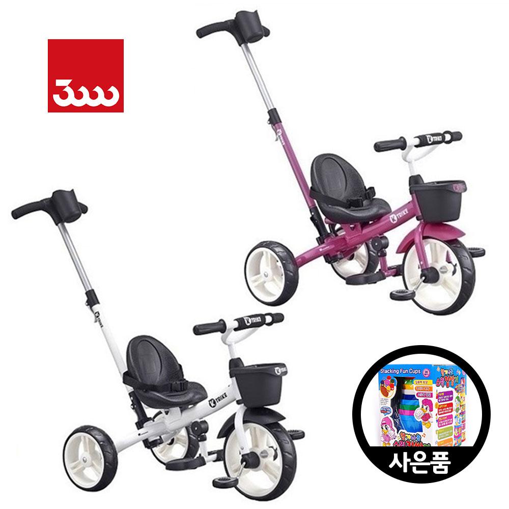 삼천리자전거 케이 트라이크 화이트&핑크 사은품 고래분수 컵쌓기, 핑크