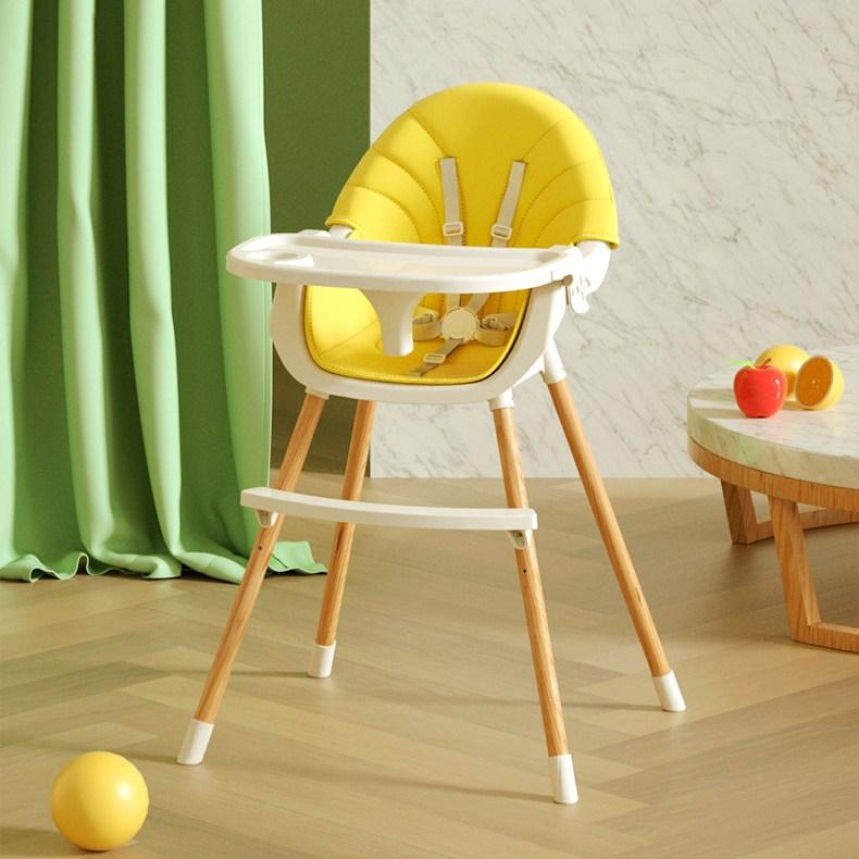 MOLY 유아동 다기능 식탁의사 J1516 유아식탁의자, 옐로우
