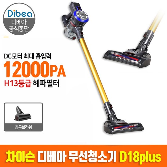 디베아 차이슨 무선청소기 D18플러스+침구브러쉬