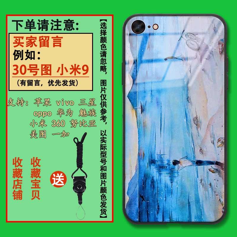 초전 같은스타일 페인팅 디자인 유화그림 레드 매화 문명 의 적 핸드폰케이스 적용 사과폰 IPHONE87SESE 차례 이대