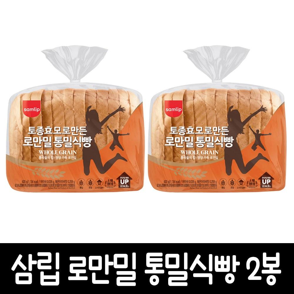 삼립 로만밀 통밀식빵, 2봉, 420g