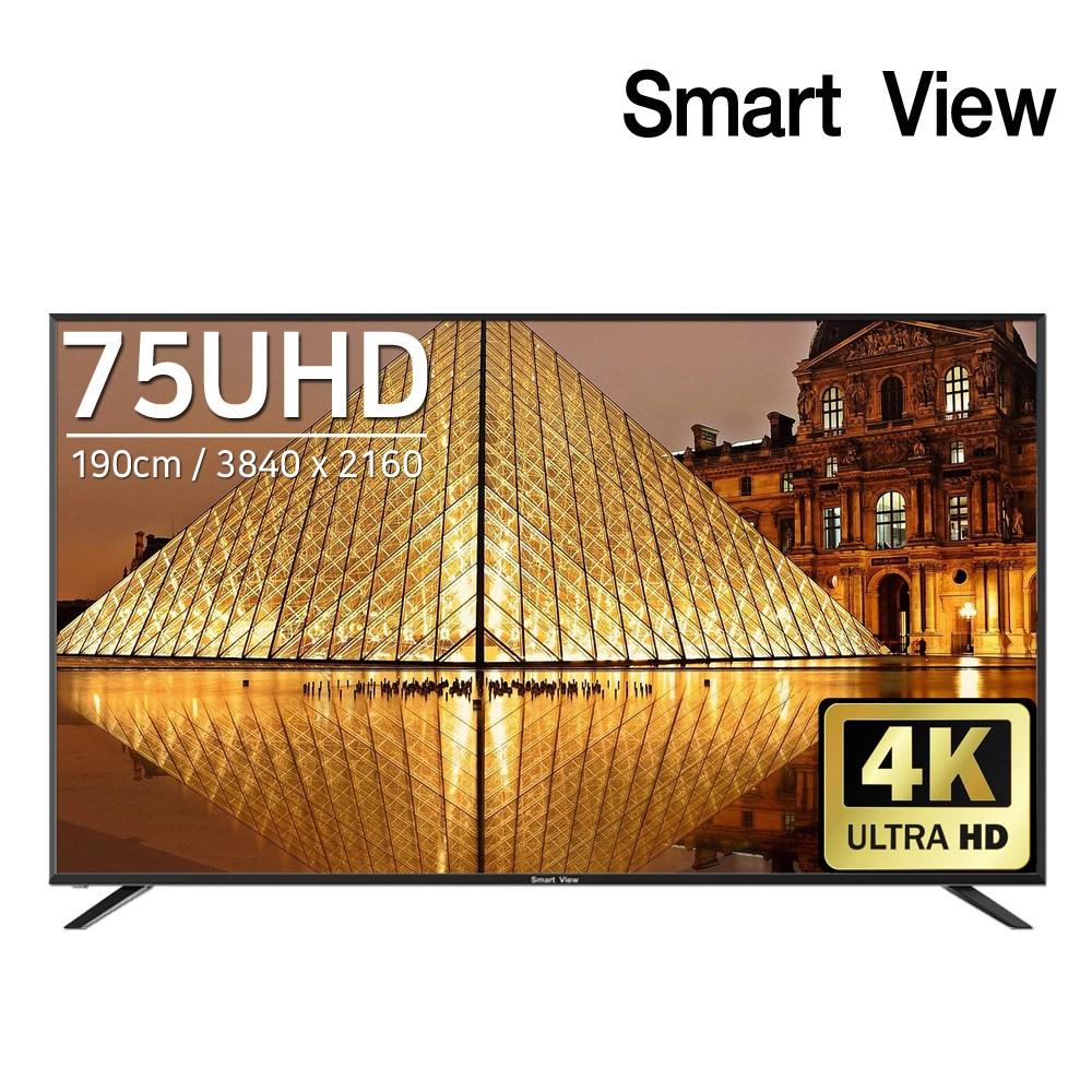 스마트뷰 J75PE 4K UHD TV 삼성패널 기사방문설치, 스탠드형