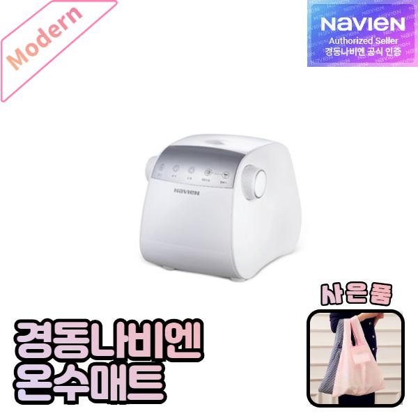 경동나비엔 온수매트 초특가할인 모음전 2020년 신제품, EQM531-QS(퀸/슬림매트)