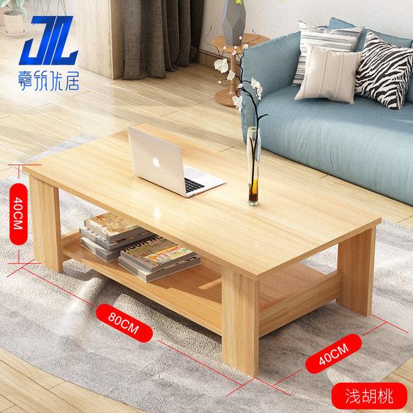 간단한 현대 거실 사이드 가구 커피 테이블 더블 나무, 80-40 【금은 호두】