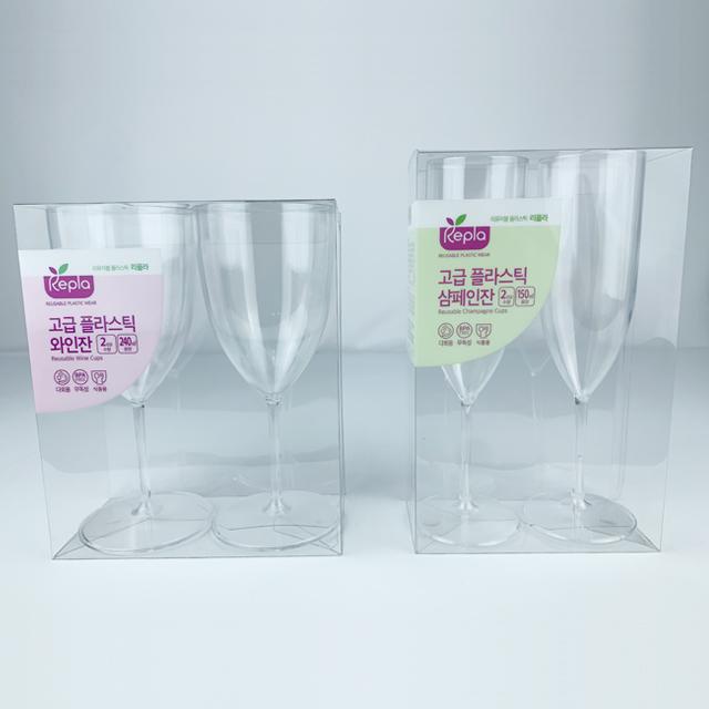 플라스틱 와인잔 2개입/ 샴페인잔 2개입 캠핑용 파티용, 플라스틱 와인잔 2개입