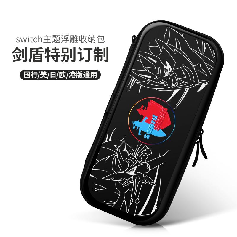 닌텐도 스위치 스위치 수납 가방 NS 보호 가방 닌텐도 게임기 수납 박스 휴대용-20800, 단일옵션, 옵션19