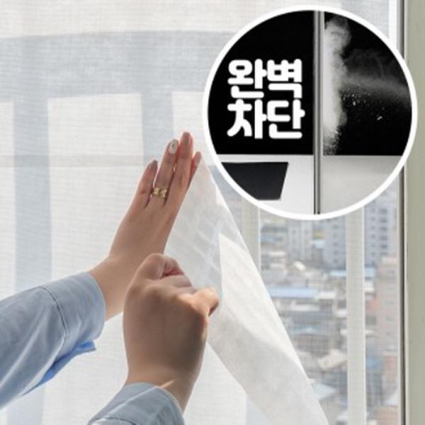 갓샵 미세먼지 창문필터 차단 방충망 붙이는 초미세먼지 방진망 2.5m 특수 발수코팅 원단, 1개