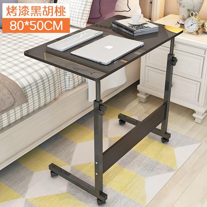 침대책상 심플 노트북 책상침대용 테이블식 가정용 모던 이동 높이조절 협탁, T11-블랙 월넛 80x50