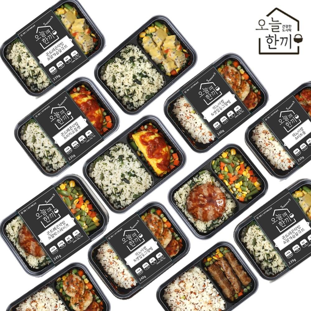 오늘한끼 시즌3 도시락 12팩 냉동 간편조리 건강 식단조절 저칼로리 저염식 다이어트 당뇨식 혼밥 야식 간식 식사대용 간편식, 상세페이지 참조