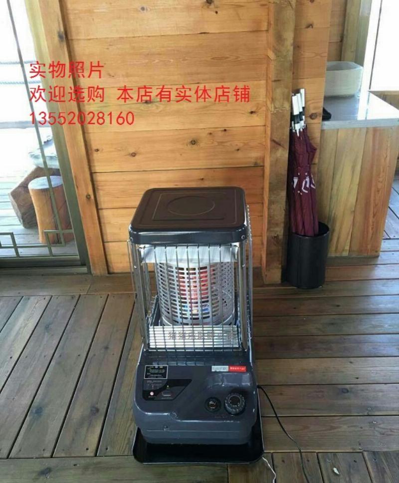 화목난로 캠핑 등유 난로 한국 수입 스토브 고급 난방 100 평방 히터