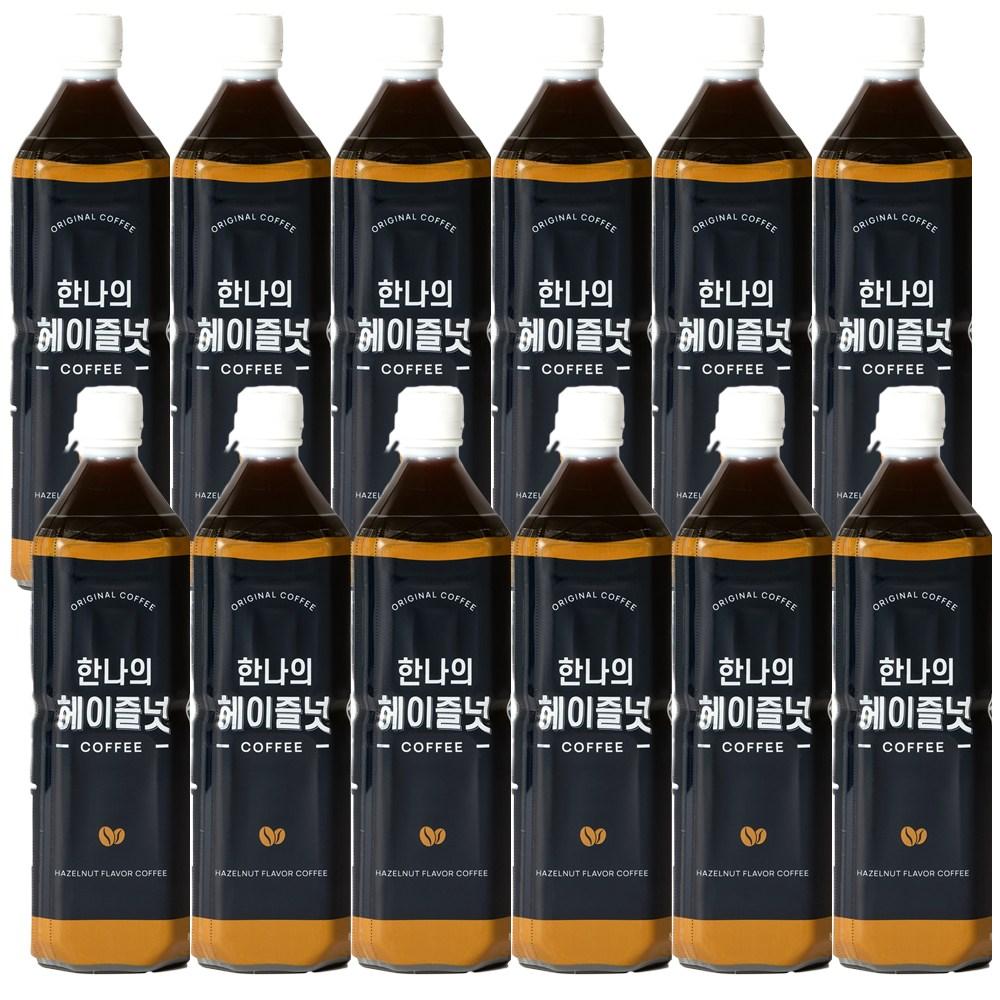 한나의 헤이즐럿 커피 1000ml X12개 페트 아메리카노-11-5701642385