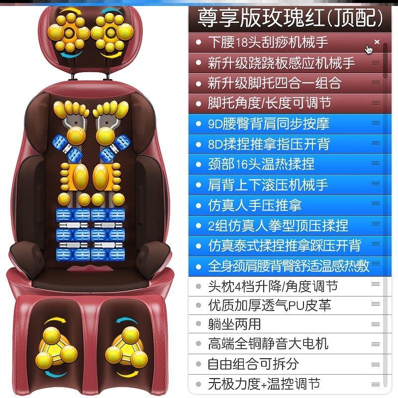 4D 안마의자 미니 가성비 커버 소형 안마기 의자 전신 일본, 와인-다리마사지 포함 (POP 5691571683)