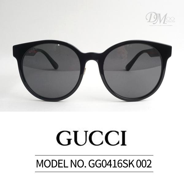 GUCCI 구찌 선글라스 GG0416SK 002 GG0416