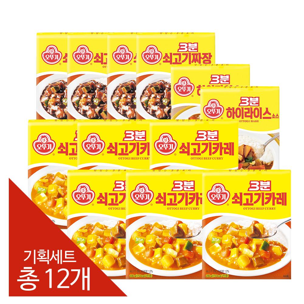 오뚜기 3분류기획세트 12개(카레6+짜장4+하이라이스2), 12개