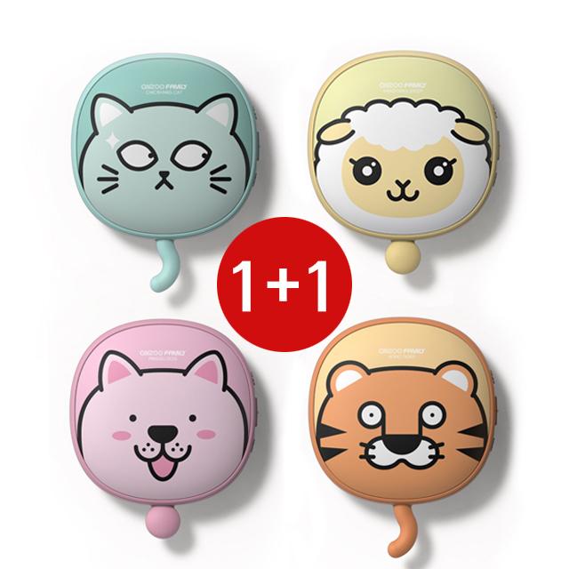 아이리버 캐릭터 충전식 휴대용 손난로 IHW-C20L 1+1, 핑구(핑크), 양양(아이보리)