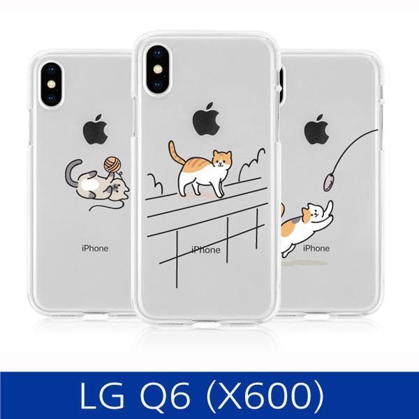 ksw64659 LG Q6 고양이의 하루 투명 폰케이스 hr833 X600