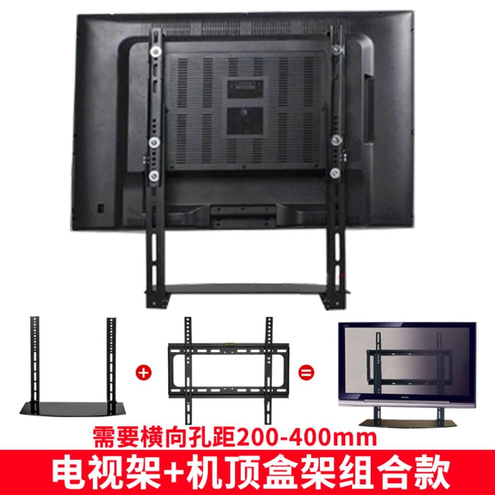 유니버설 Hisense TV 랙 전용 원본 32424350556575 인치 LCD 벽걸이 브래킷, Hisense 셋톱 박스 통합 랙 클래식 버전 용