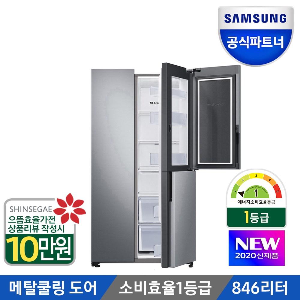 삼성전자 공식인증점 양문형냉장고 RS84T5081SA 3도어 푸드쇼케이스 메탈쿨링도어 1등급