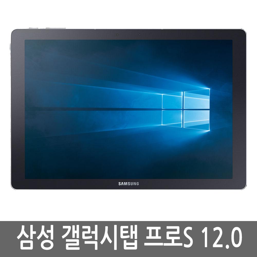 삼성전자 갤럭시탭 프로S SM-W707 128G LTE 윈도우10, 갤럭시탭 프로S LTE 128G B급