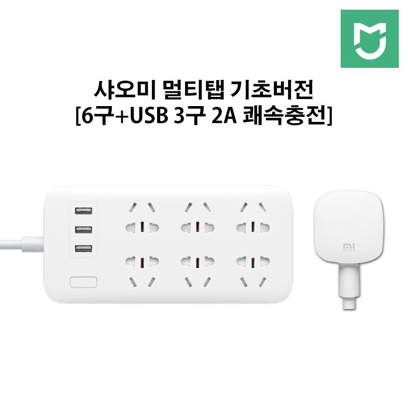 6구+USB 3구 2A 쾌속충전, 1개, 1.8m (POP 1563200029)