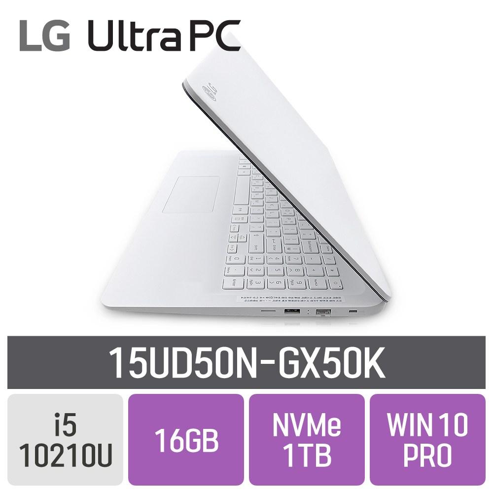 LG 울트라PC 15UD50N-GX50K [키스킨 사은품증정], 16GB, SSD 1TB, 포함