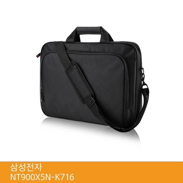 ksw90658 삼성전자 NT900X5N-K716용 노트북 sn871 가방