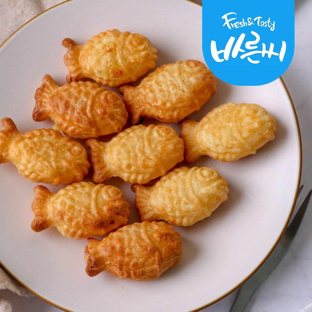 [바른씨] 미니붕어빵 슈크림 1kg 에어프라이어, 미니 붕어빵 슈크림 1kg