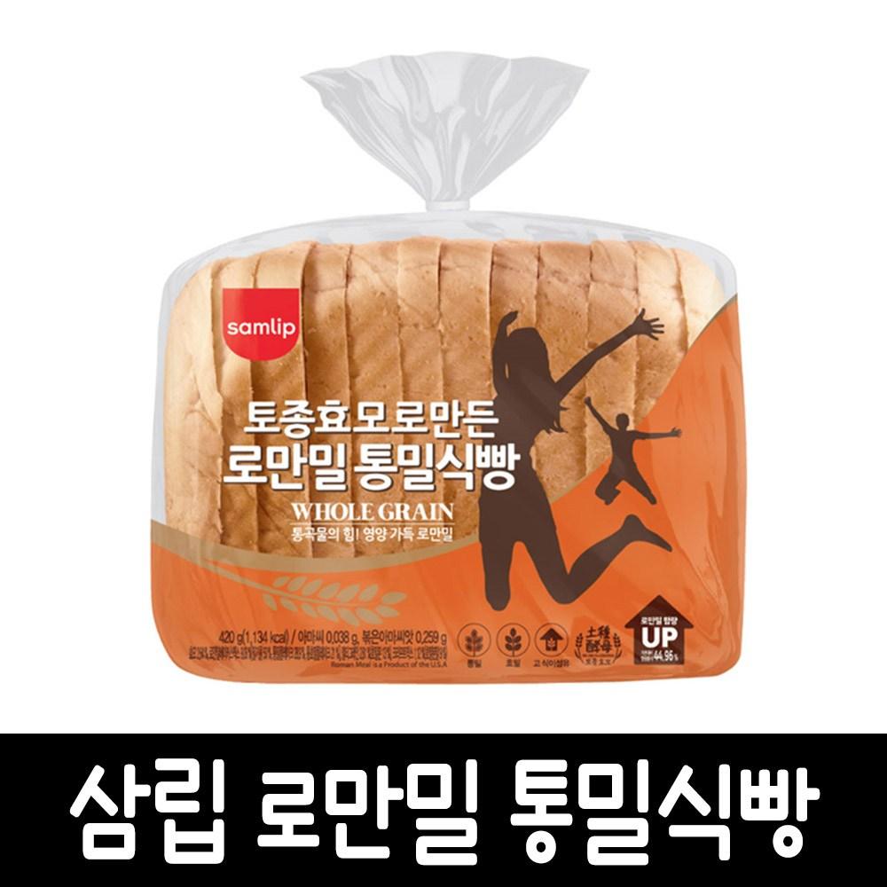 삼립 로만밀 통밀식빵, 1봉, 420g